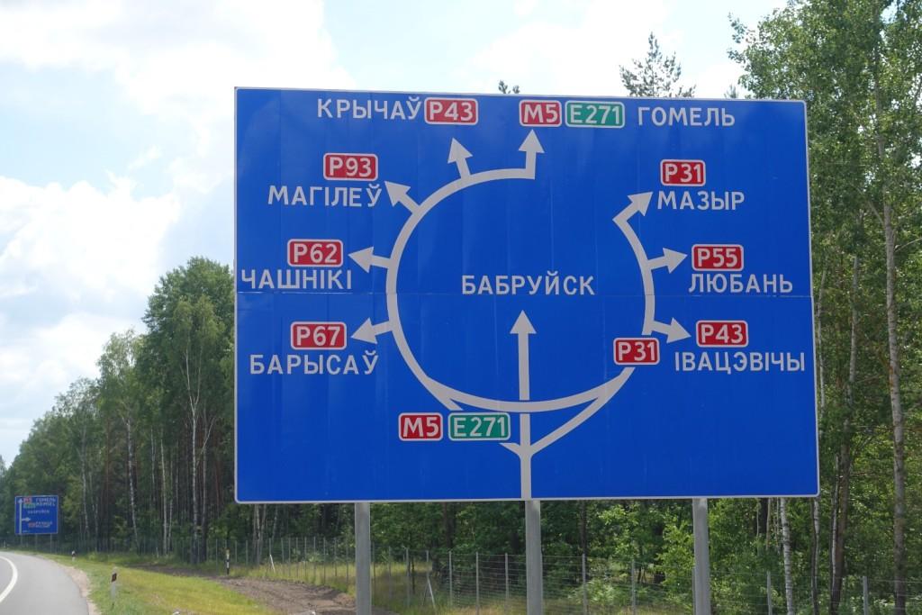etwas verwirrende Verkehrsschilder ;-)