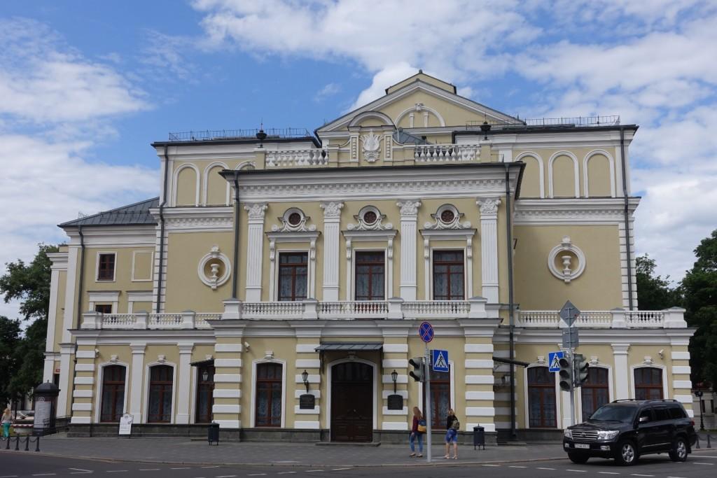 Minsk 14