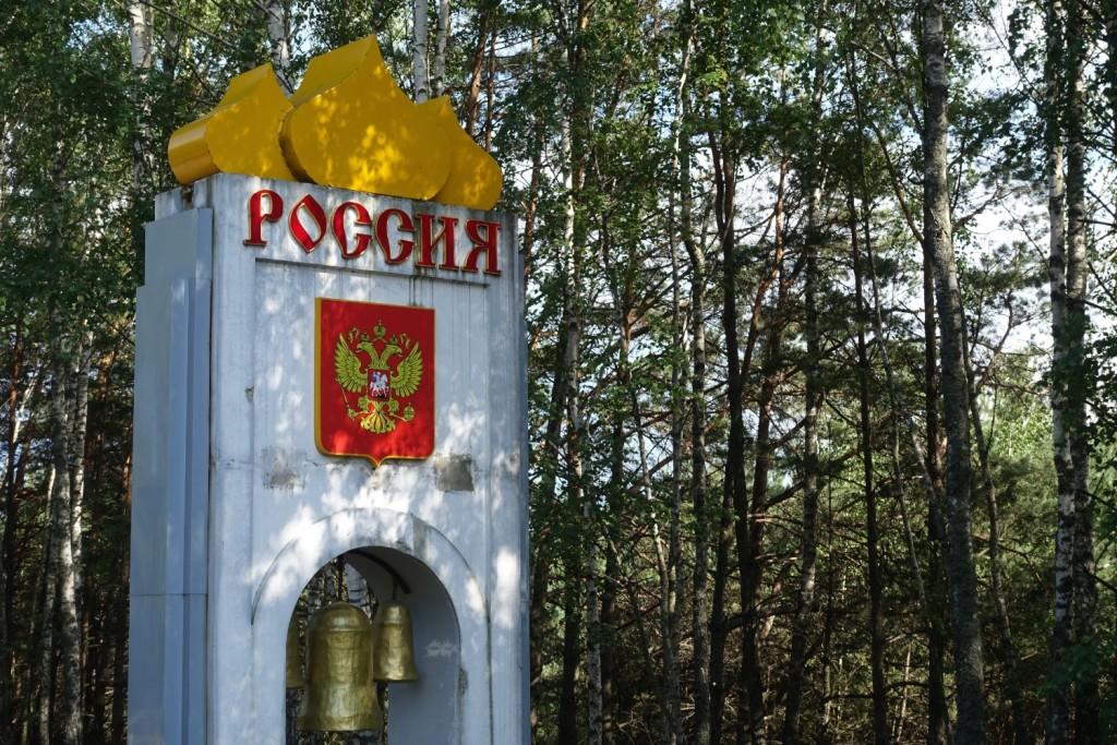 Jaaaa, wir sind in Russland!