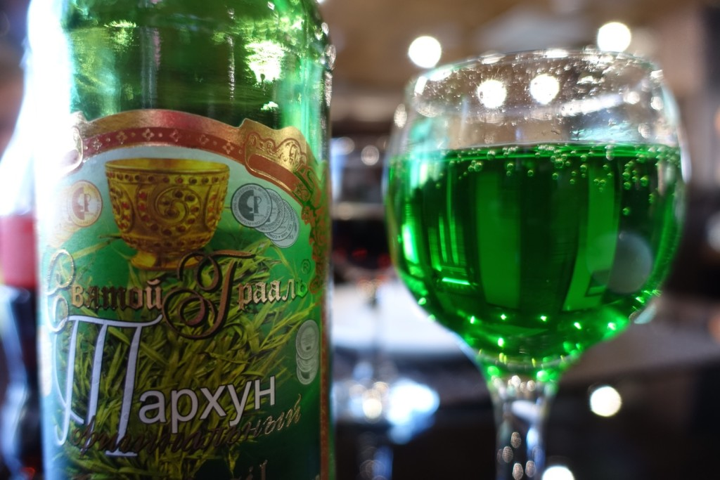 a weirdly green Russian drink, but it was pretty tasty