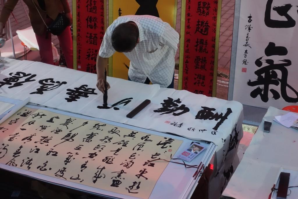 Kalligraphie auf Chinesisch