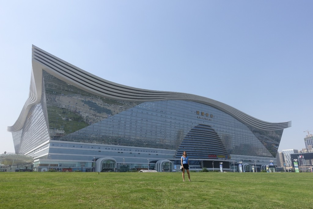 das New Century Global Center